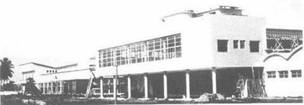 Inauguração do Aeroporto dos Guararapes em 1958