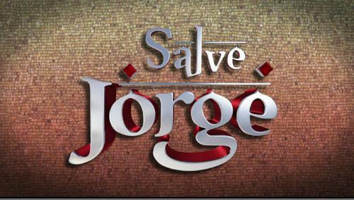Logotipo da Novela Salve Jorge